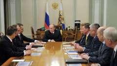 Рада безпеки рф: склад, повноваження і діяльність