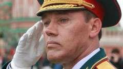 Радянський і російський воєначальник герасимов валерий васильевич: біографія, досягнення і цікаві факти