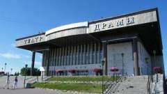 Театр драми (томск): історія, репертуар, трупа