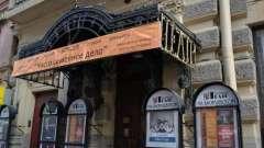 Театр на васілівському: історія, репертуар, трупа