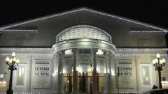 "Театр ""сучасник"" на яузі: про театр, репертуар, трупа"
