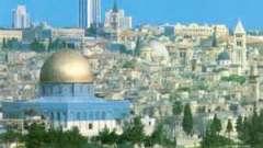 Віза в ізраїль
