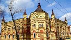Заглянемо в музей. Музеї іркутська